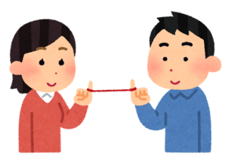 unmei_akaiito_couple-8462d.png